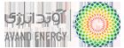 آوند انرژی