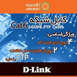 ویژگی اساسی کابل شبکه cat6