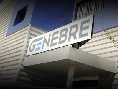 برند Genebre