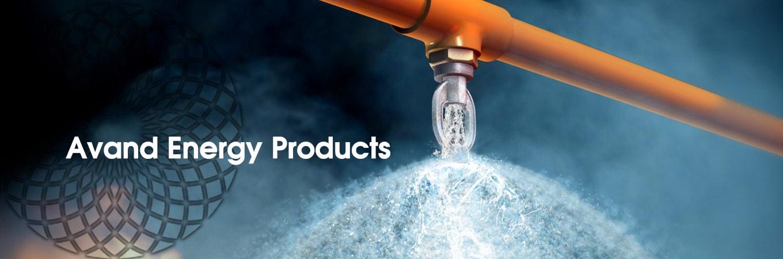 محصولات آوند انرژی